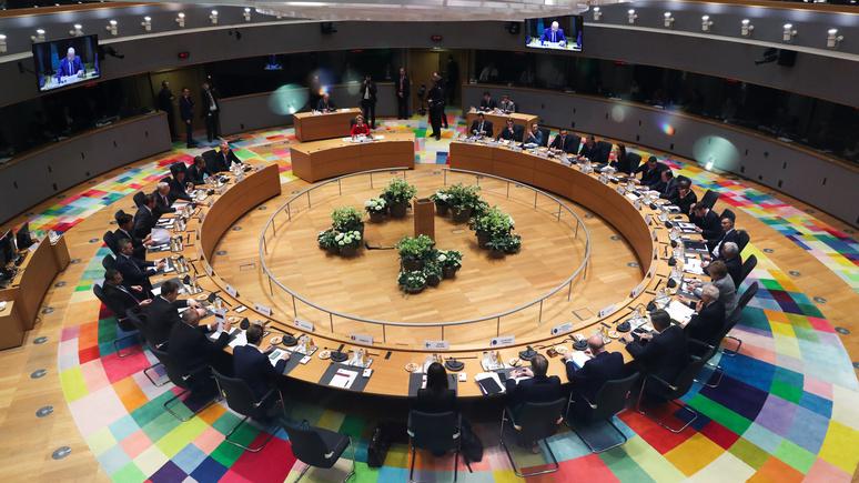 ЕС саммит