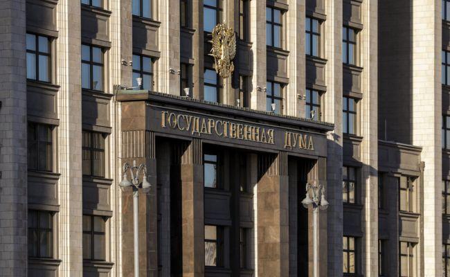 До 6 лет тюрьмы: Госдума вводит наказание за нежелательные НПО в России