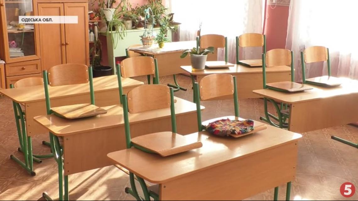 Школа Одесса