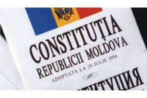 Молдавские политики и эксперты высказываются за пересмотр Конституции