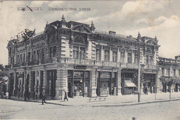 Как Кишинев стал столицей Бессарабии более двух веков тому назад