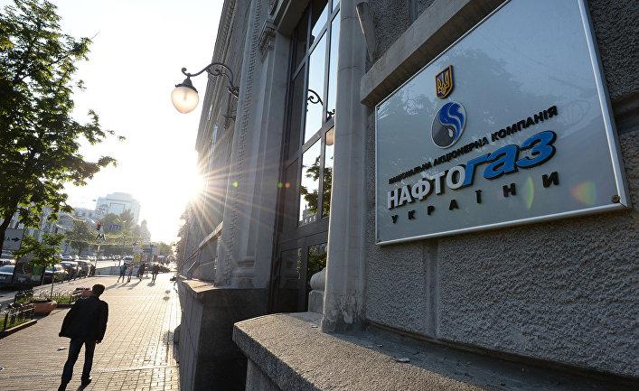 Эра дешевого газа на Украине закончилась