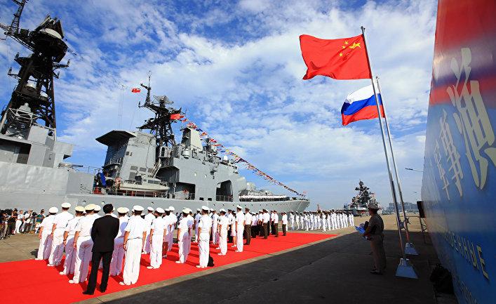 The National Interest: США нужно договориться с Китаем и Россией о сферах влияния по примеру Ялты-1945