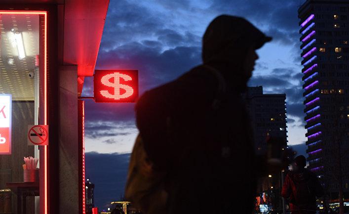 Bloomberg (США): Россия отказалась от доллара более чем в половине своего экспорта