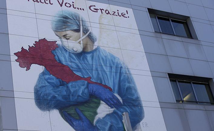 300 итальянских медиков оспорили в суде обязательную вакцинацию - Корреспондент (Украина)