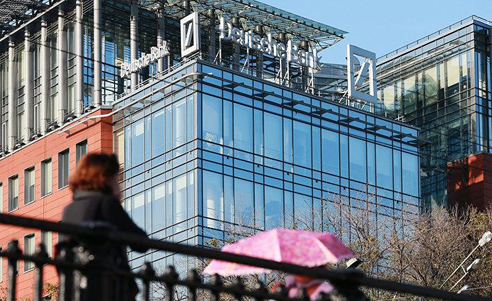 Грязные деньги: Как жульничают крупнейшие банки мира