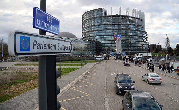 Европарламент призвал отключить Россию от SWIFT и не закупать у нее энергоносители, металл  пока не будет восстановлена территориальная целостность Украины, Молдовы и Грузии