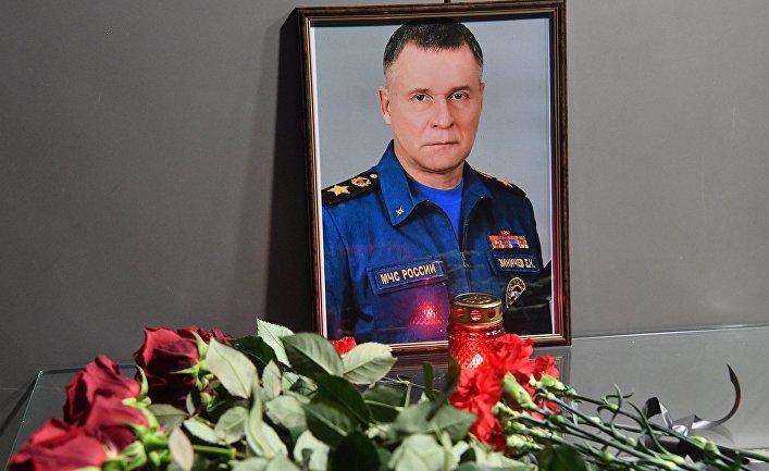 Читатели Washington Post: человек погиб, спасая другого человека, а вы все — «КГБ-ФСБ-Путин-Кремль»!