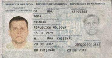 Был ли у сотрудника ГРУ молдавский паспорт?