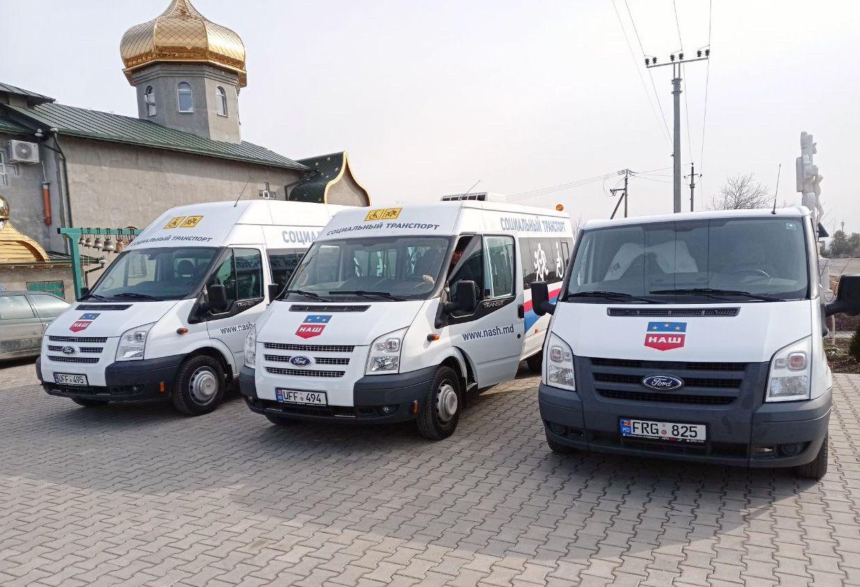 В Гагаузии начал курсировать бесплатный социальный транспорт НАШ