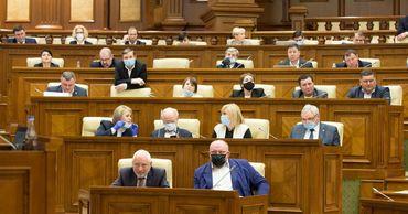 Парламент Молдовы -3