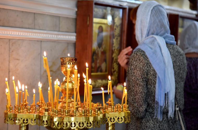Церковь Молдова