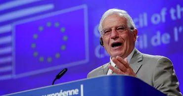 """""""Век Азии начался!"""": главный дипломат ЕС говорит, что американоцентричный мировой порядок закончился"""