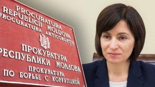 Санду: Прокуратура Молдавии слабая и коррумпированная, её нужно менять