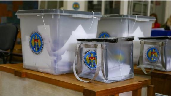 Выборы 15