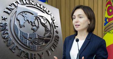 МВФ и Майя Санду