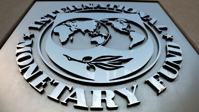 МВФ 1