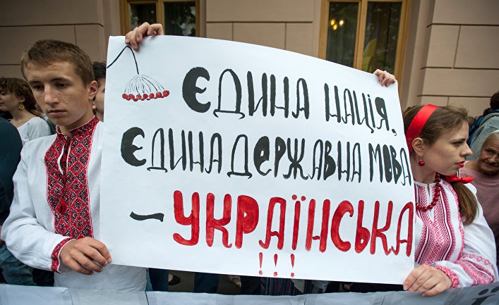 Украина, язык