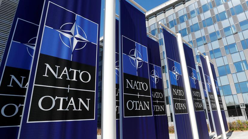 В НАТО планируют изучить психосоциальные факторы «нетрадиционной войны»