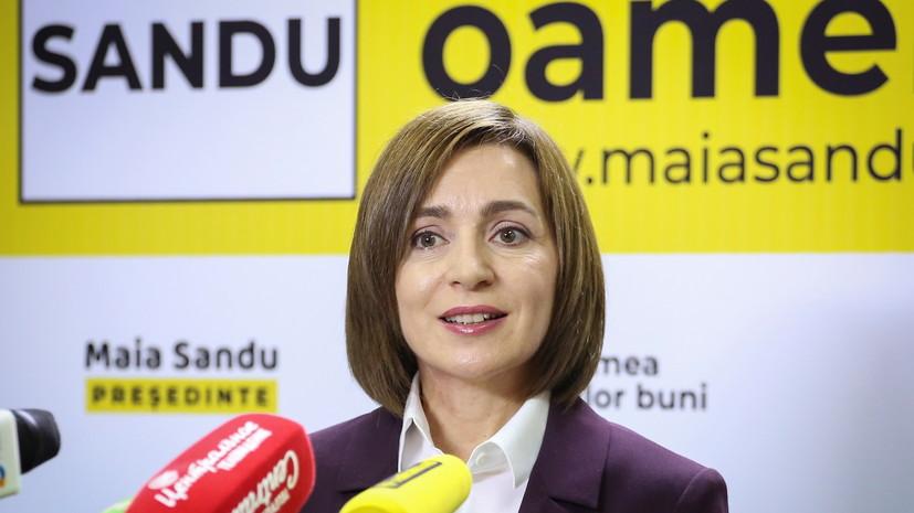 ЦИК  объявила Санду победителем президентских выборов