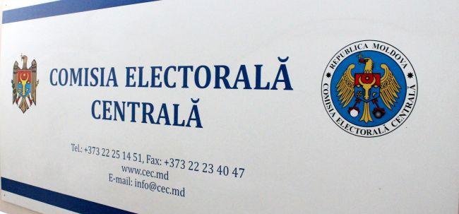 Выборы в Молдавии: кандидаты начали агитацию, каждый уверен в своей победе