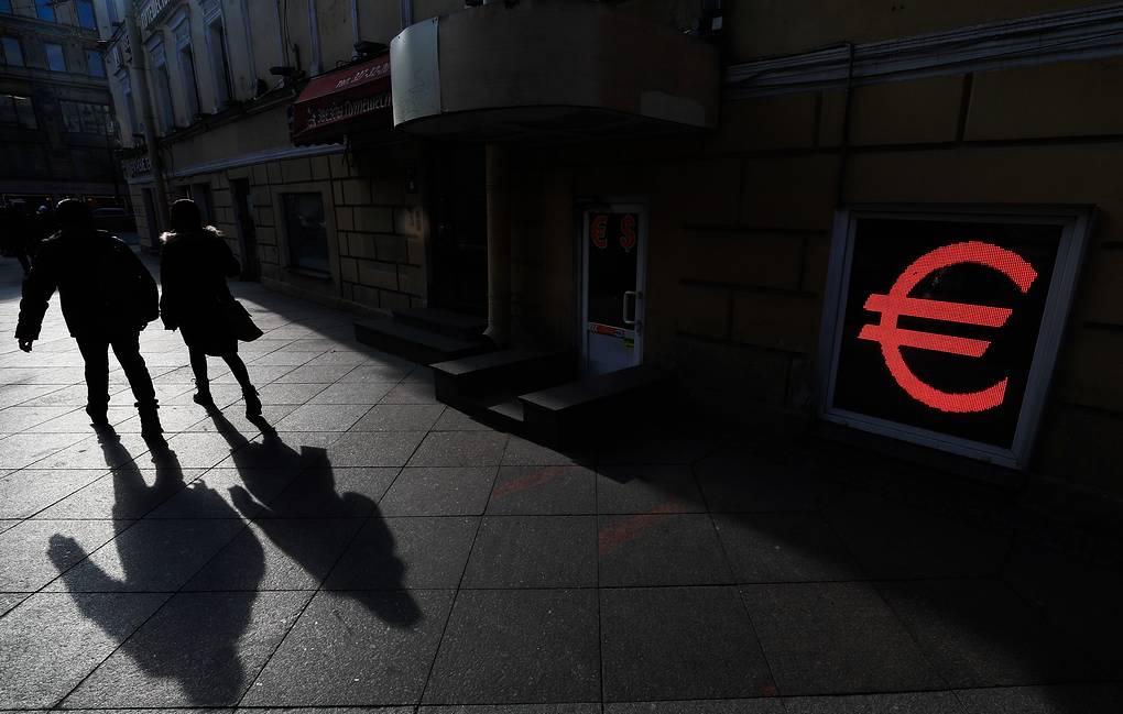 Саммит ЕС поддержал разработку цифрового евро