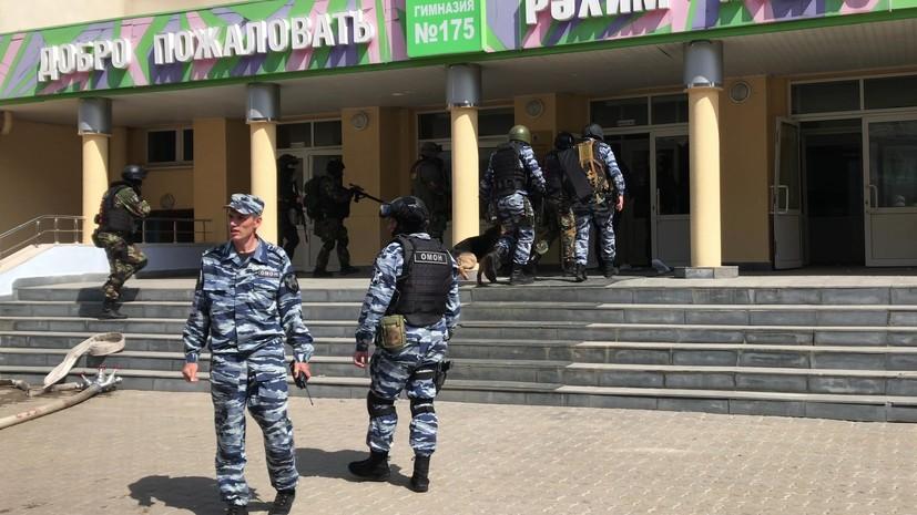 «Большая беда»: в Татарстане 12 мая объявлено днём траура по погибшим в казанской гимназии