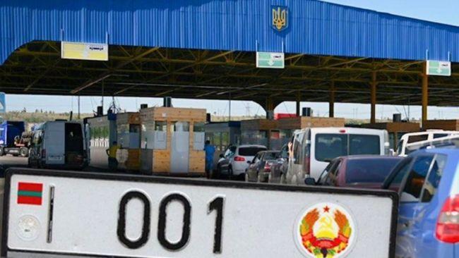 По просьбе Кишинева Украина закрывает границу для машин из Приднестровья