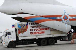 Россия-помощь