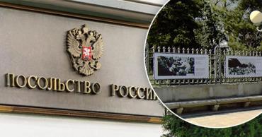 Посольство России осудило осквернение в Кишиневе фотовыставки, посвященной ВОВ
