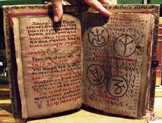 Самые загадочные книги в истории человечества