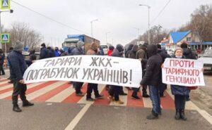 На Украине люди перекрывают трассы, протестуя против тарифов на газ