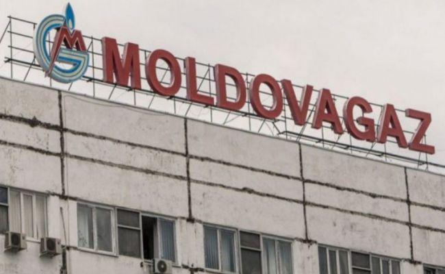Молдове газ обходится дешевле: компания «Молдовагаз» раскрыла цены, по которым Турция импортирует газ