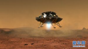 Китай заявил об успешной посадке космического зонда на Марсе