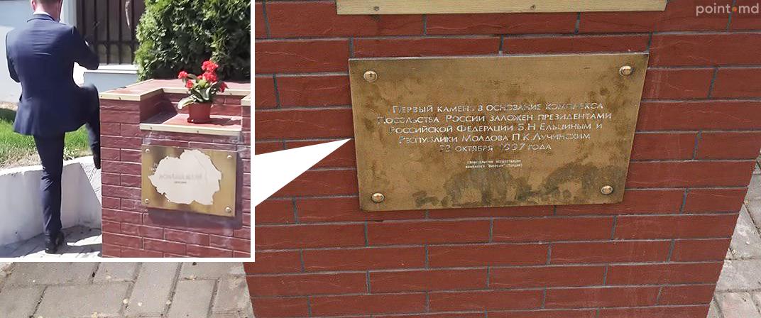 Унионисты устроили у посольства России в Кишиневе хулиганскую акцию