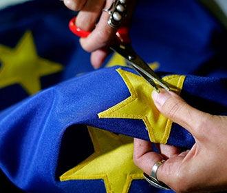 ЕС крах