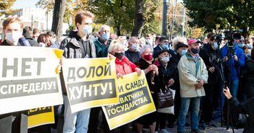 Протестующие в Кишиневе призвали Совет Европы отреагировать на арест Стояногло