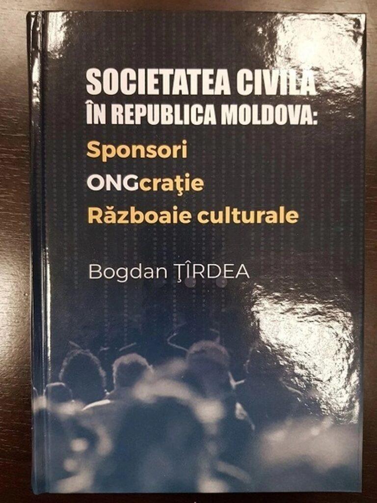 Петер Михалко и Богдан Цырдя обменялись репликами из-за книги об НПО