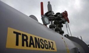 Румыния переходит на российский газ: добыча в стране падает