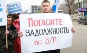 """""""Мы гробим здоровье, а нам не платят"""": железнодорожники Молдовы вновь вышли на протест"""