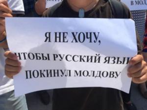 Эксперт: в полиэтничной стране язык - вопрос национальной безопасности