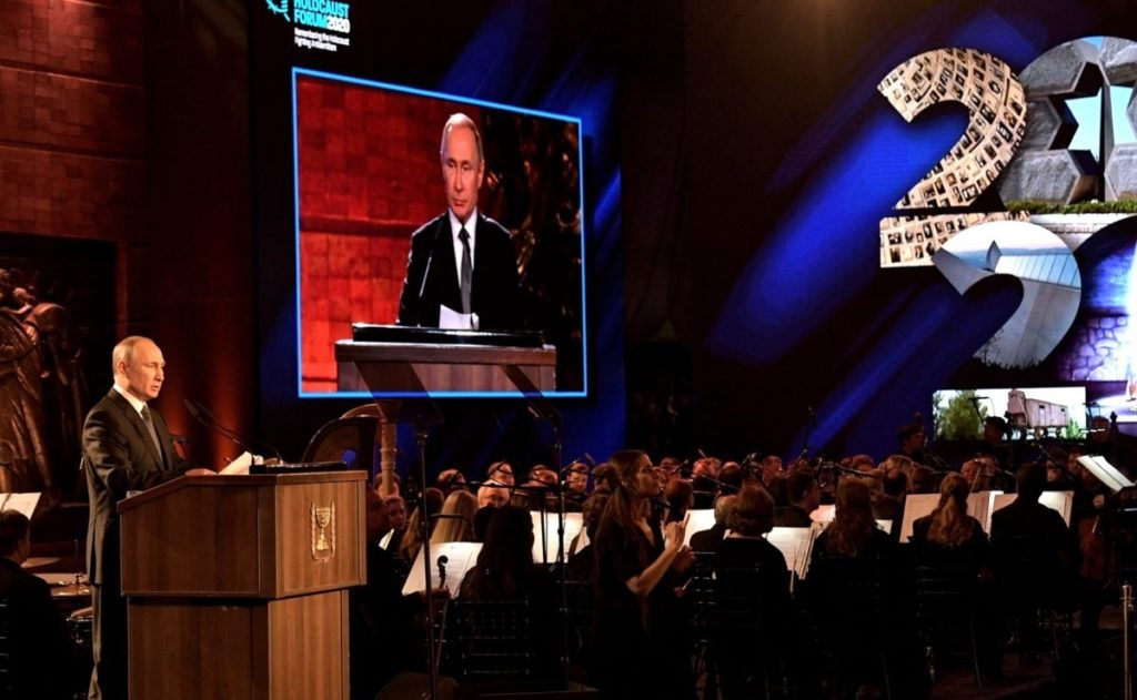 Путин в Израиле