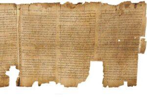 Искусственный интеллект раскрыл историю свитков Мертвого моря