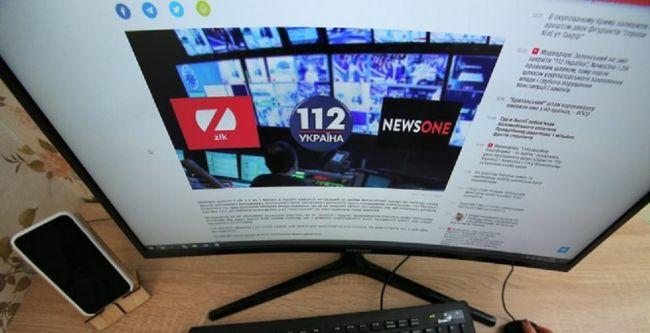 Три запрещенных украинских телеканала создали новый медиахолдинг