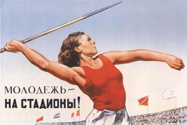 Почему в Советском Союзе было меньше проблем с ожирением