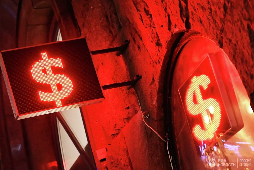 """""""В 2021 году грядет крах доллара"""", утверждает американский топ-экономист"""