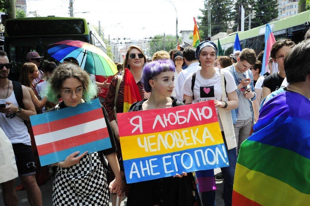 Фестиваль ЛГБТ-сообщества пройдет в Кишиневе