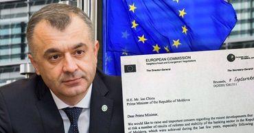 ЕС: доверие к Молдове под угрозой
