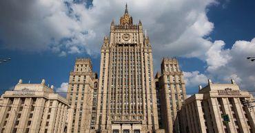 МИД России призвал Евросоюз не вмешиваться во внутренние дела Молдовы