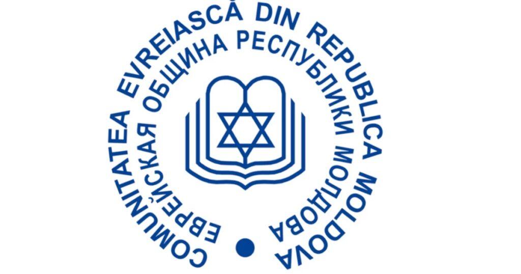 Еврейская община РМ просит власти ужесточить наказания за вандализм и героизацию нацизма